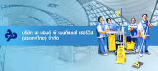 A&P Maintenance Services (Thailand) Co., Ltd.